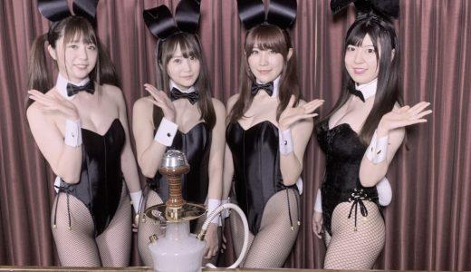浜田翔子さん・星那美月さん出演番組の収録。お店のバニーも出演しました!