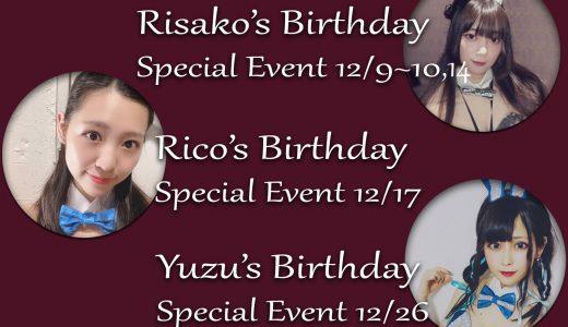 12月の生誕イベント