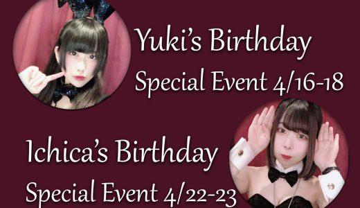 4月の生誕イベント