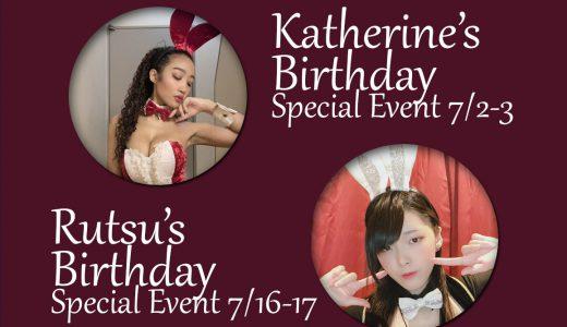 7月の生誕イベント