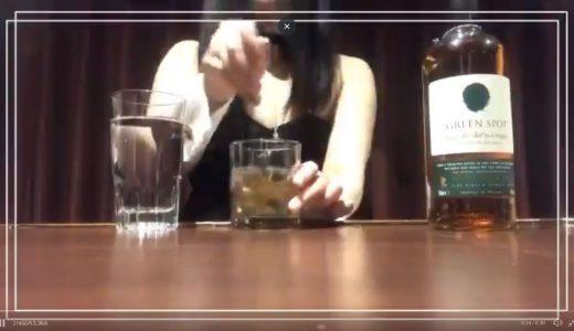 バニーを眺めながら飲むウイスキーは美味いか?