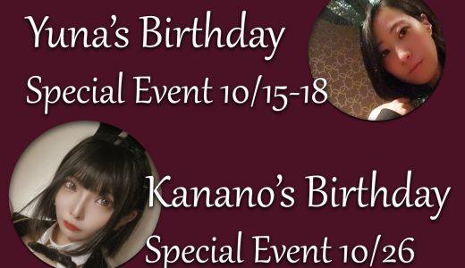 10月の生誕イベント