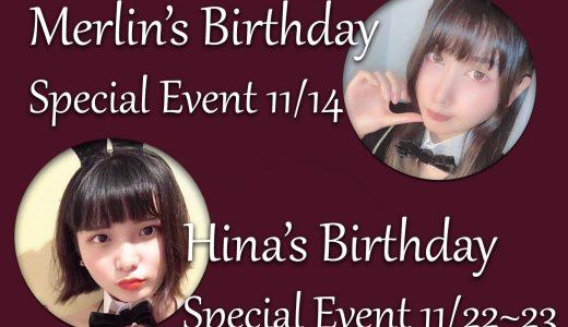 11月の生誕イベント