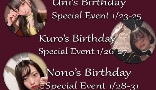 1月の生誕イベント