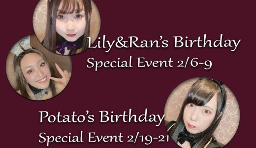 2月の生誕イベント