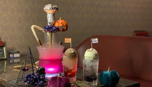 【お酒提供再開】お酒の後には、ハロウィンの甘くてこわ~いご褒美も!